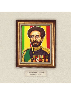 【CD】RASTAFARI ANTHEM -EMPEROR -
