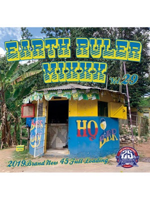 【CD】EARTH RULER MIXXX vol.29 -FUJIYAMA-