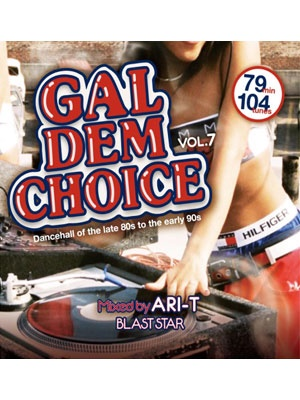 "【CD】GAL DEM CHOICE Vol.7""Dancehall of the late 80s to the early 90s""-BLAST STAR-"
