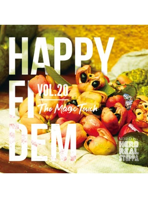 【CD】Happy Fi Dem vol.20 -The Magic Touch-