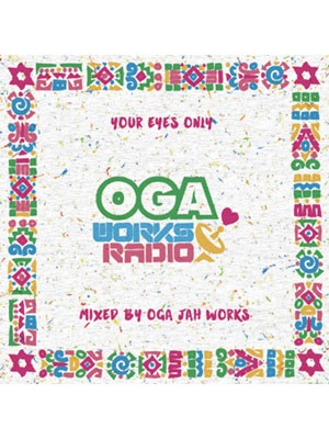 【CD】OGA WORKS RADIO MIX VOL.11 - YOUR EYES ONLY EPISODE II - -MIXED BY OGA JAH WORKS-