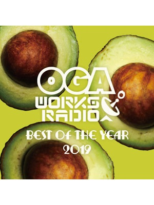 【CD】OGA WORKS RADIO MIX VOL.13 -BEST OF THE YEAR- -JAH WORKS / OGA from JAH WORKS-