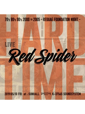 【CD】HARD TIME 2019 -RED SPIDER-