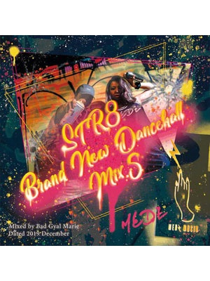 【CD】STR8 BRANDNEW DANCEHALL MIX.5 -MEDZ-