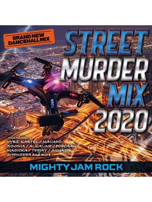 【CD】STREET MURDER MIX 2020 -MIGHTY JAM ROCK-