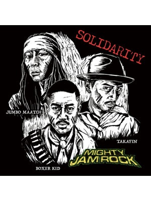 【CD】SOLIDARITY -MIGHTY JAM ROCK-
