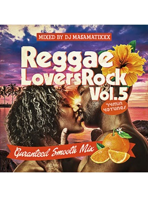 【CD】REGGAE LOVERS ROCK vol.5 -Mixed by DJ MA$AMATIXXX-
