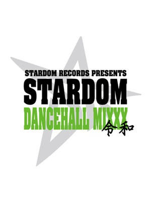 【CD】STARDOM DANCEHALL MIXXX 令和 -mixed by STARDOM SOUND-