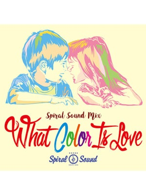 【CD】what color is love -mixed by SPIRAL SOUND-