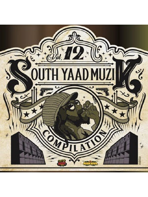 【CD+DVD】SOUTH YAAD MUZIK COMPILATION VOL.12