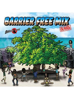 【CD】BARRIER FREE MIX 復刻版 -BARRIER FREE-