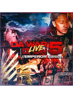 【CD】DA WAR IZ ON 5 EMPEROR Edition -EMPEROR-