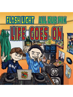 【CD】FLASH LIGHT ALL DUB MIX LIFE GOES ON -FLASH LIGHT SOUND-