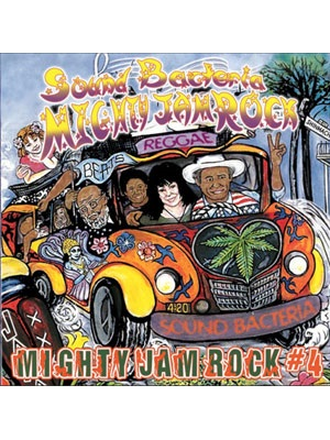 【CD】SOUND BACTERIA MIGHTY JAM ROCK #4 -MIGHTY JAM ROCK-