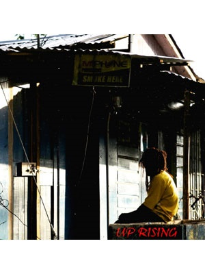 【CD】UP RISING -88songs edition- -SWAG BEATZ-