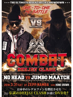 【DVD】COMBAT DEEJAY CLASH -NG HEAD vs JUMBO MAATCH -V.A. (NG HEAD vs JUMBO MAATCH) -