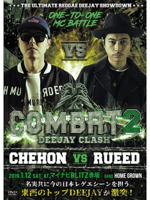 【DVD】COMBAT DEEJAY CLASH -CHEHON vs RUEED -V.A. (CHEHON vs RUEED)-