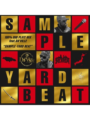 【CD】SAMPLE -YARD BEAT-