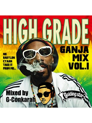 【CD】HIGH GRADE GANJA MIX VOL.1 -Mixed By:G-Conkarah of Guiding Star-