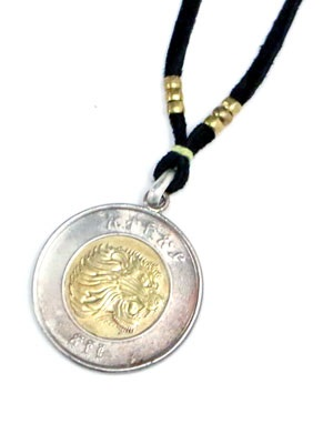 ETHIOPIA COIN TOP(エチオピアコイントップ)/ 1 BIRR COIN NECKLACE -BLACK-
